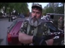 Так выглядят русские герои, настоящие мужчины, с оружием в руках вставшие на защиту своего Отечества!