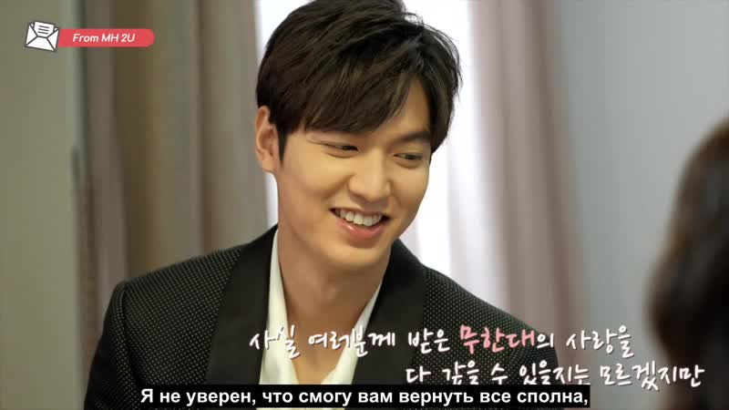 【RUSSUB by Minholand】 2019-05-10 LEE MIN HO - 8 letters EP8. From MH 2U (From. 이민호