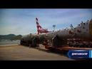 В южнокорейском порту Масан стартовала отгрузка оборудования для Амурского ГПЗ