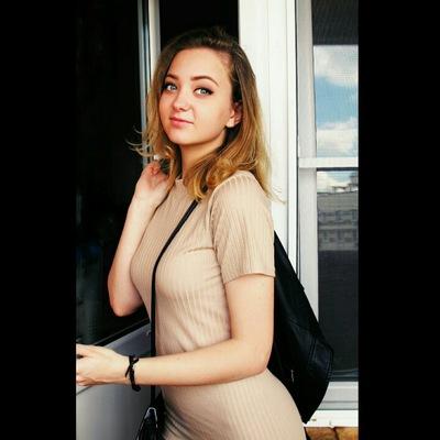 Ольга Пугачева