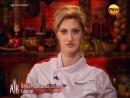 Адская кухня Россия Выпуск 3 2012