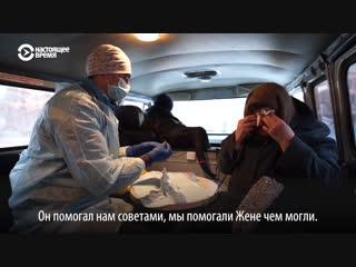 Доктор Женя, который спасает бездомных