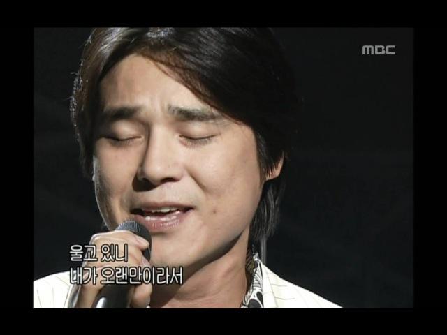 음악캠프 - Lim Chang-jung - A shot of Soju, 임창정 - 소주 한잔, Music Camp 20030802