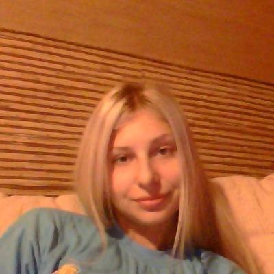 Ольга Штейн, 7 ноября 1994, Екатеринбург, id27934652