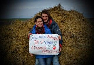 http://vk.com/wall-22723346_550 Владислав и Дарья Егоровы - авторы идеи плакатов в интернете http://vk.com/vladich1979
