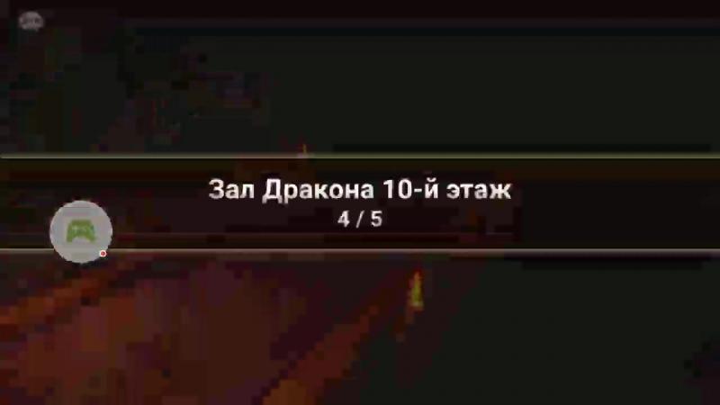 драк, 100%