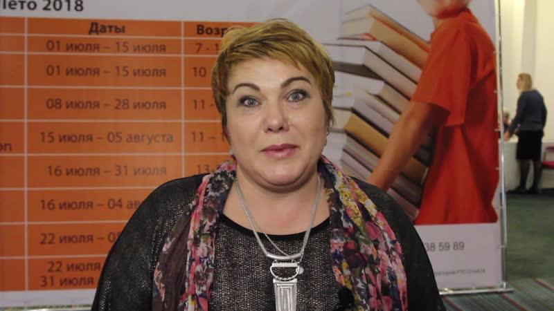 Директор МАОУ Гимназиия №32 Белякова Виктория Николаевна поздравляет с 25 ти летием ГК Мик Авиа