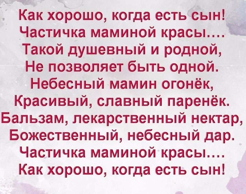 Елена Раксеева | Москва
