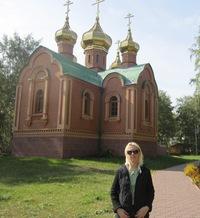 Мурзаева Ольга