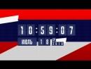 Начало эфира Матч ТВ, 18 июля 2018