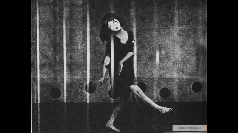 Страница безумия\狂った一頁 - Тэйносукэ Кинугаса (Япония, 1926г.)