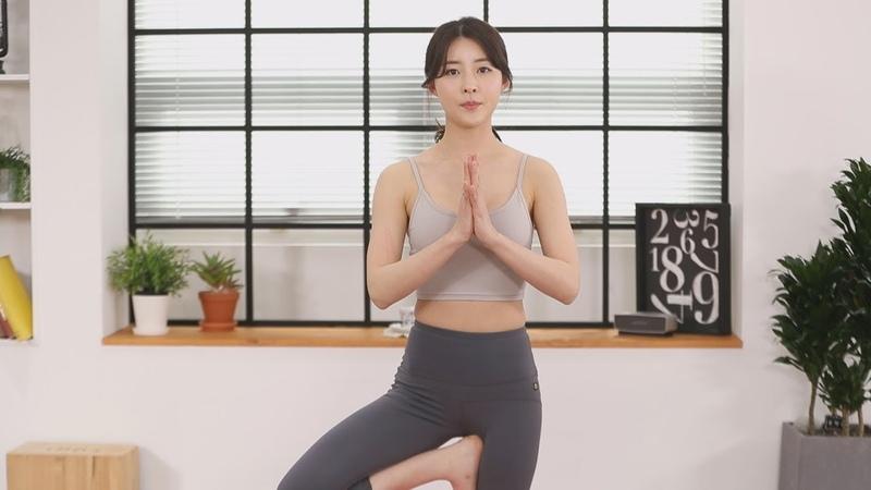 [요가 여신] 황아영의 처음 만나는 요가 3회 [몸의 균형감과 하체 근육을 풀어주