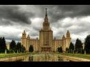 Городские Легенды Москва Сталинские Высотки