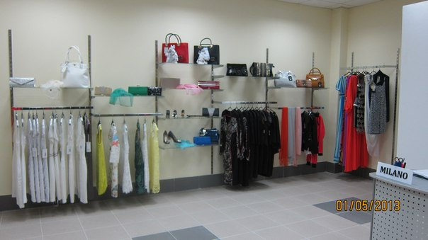 Магазин Элитной Женской Одежды С Доставкой