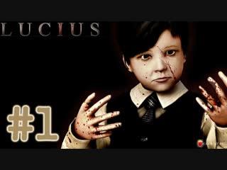 [JesusAVGN] Lucius #1 - МАЛЕНЬКИЙ ЗАСРАНЕЦ