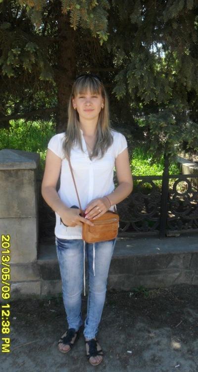 Марина Калдарарь, 12 февраля , Череповец, id205227457