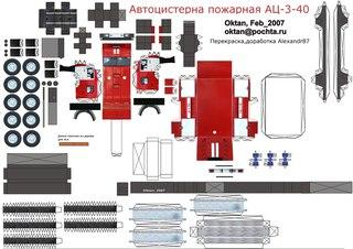 pobedpix.com / бумажные модели машин камаз