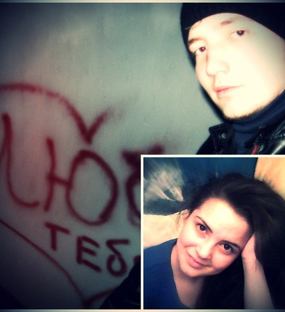 Антон Ан, 14 марта 1994, Днепропетровск, id205849778