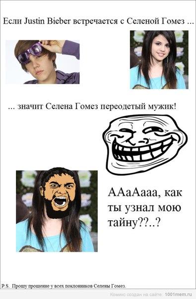 Мемы 18+