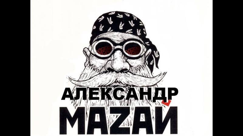 Продолжаем вязать мушки для Вячеслава.