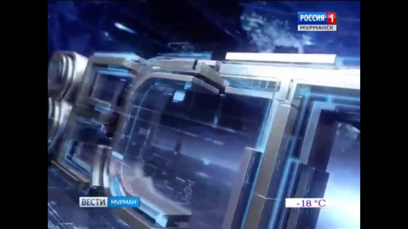 Переход с России 1 на ГТРК Мурман
