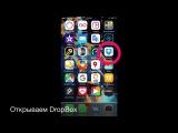 Как скачать и добавить любую музыку в iMovie на iPhone