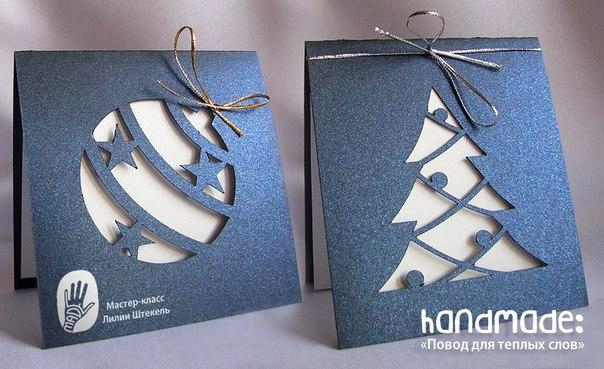 Праздничная открытка своими руками на новый год