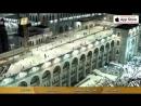 Священный Коран Live HD Мекка прямой эфир Taraweeh LIVE