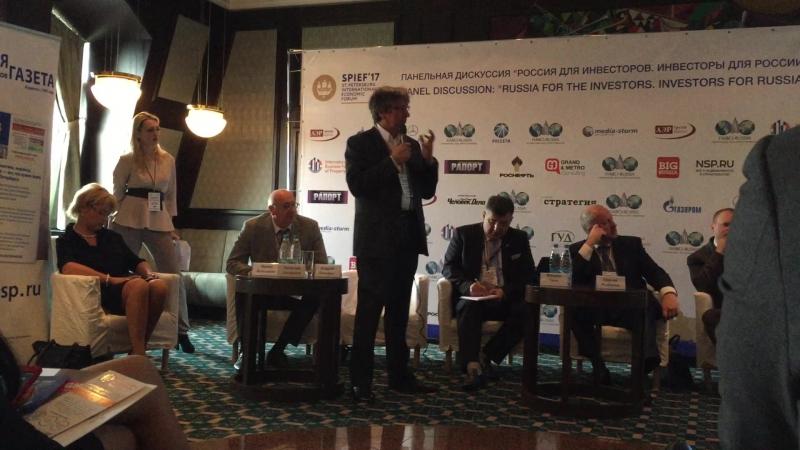 Николай Остарков - Вице-президент Общероссийской общественной организации об изменениях в экономике .