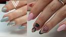 Геометрия на ногтях. Комбинированный маникюр. База gloss. Дизайн ногтей 107