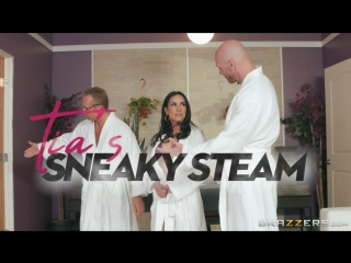 Tia cyrus (tia's sneaky steam)[2018, big tits,black hair,enhanced,latina,piercing,wife, 1080p]