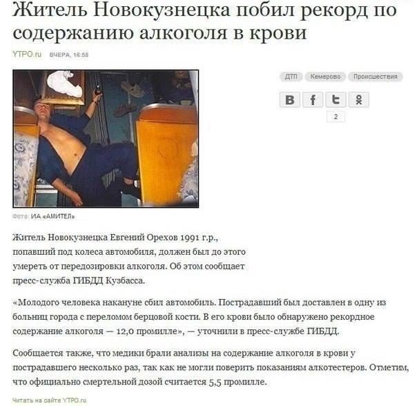 Курбан-байрам - один их главных праздников Таможенного союза: репортаж из России - Цензор.НЕТ 5032