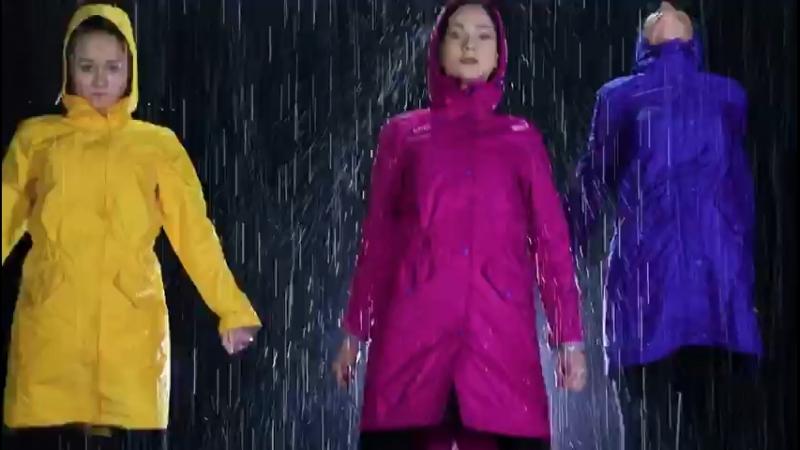 Реклама дождевиков