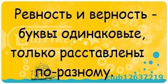 https://pp.userapi.com/c543103/v543103740/d15c9/qxGEWcG_1Lk.jpg