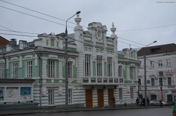 Областной театр кукол