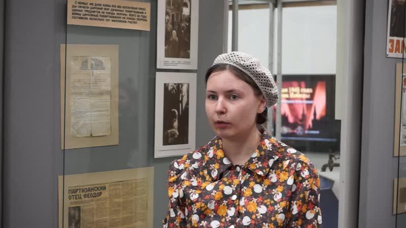 Псковичка Федорова Галина об оккупации Пскова