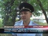 В Пензенской области за сутки произошло 3 ДТП с участием скутеристов