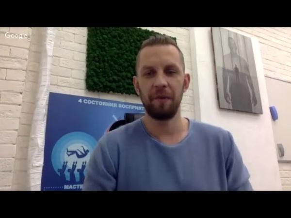 Вебинар Алексея Похабова Инструменты саморазвития