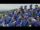 Исландские болельщики спели «Калинку» в благодарность России за гостеприимство