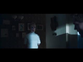 Тизер фильма «Черновик»