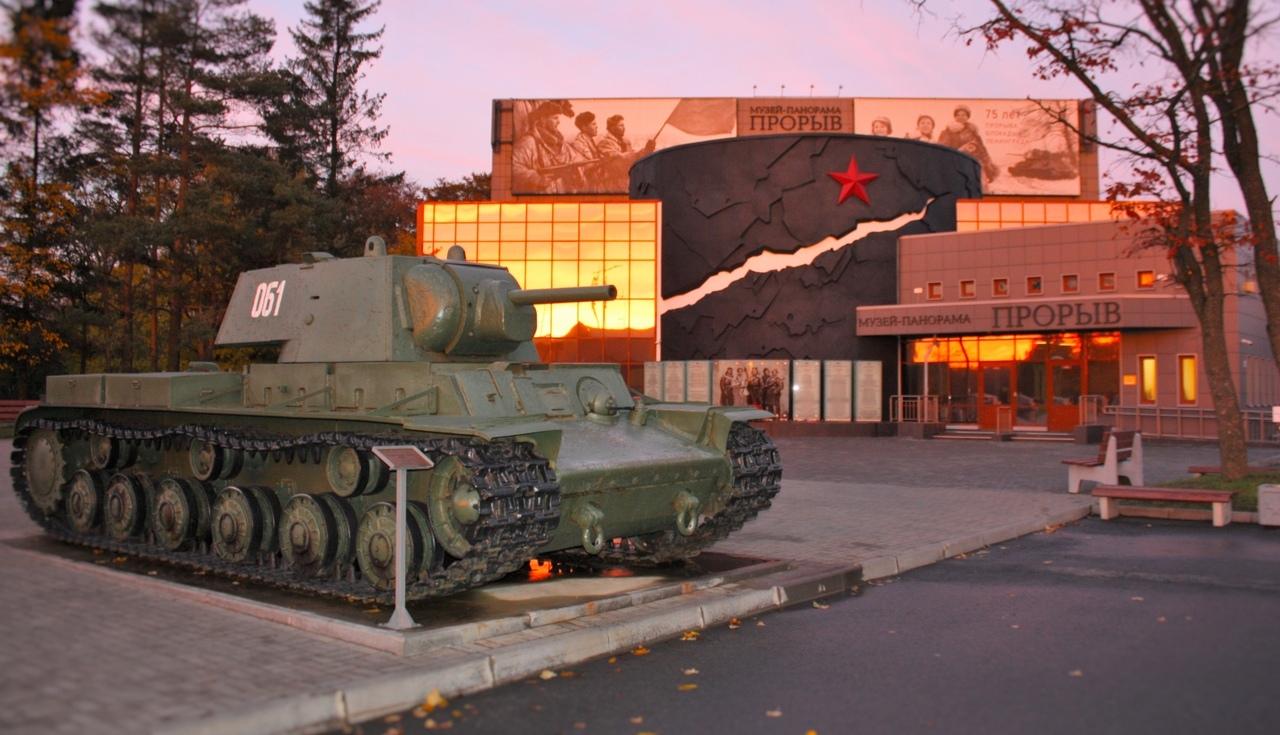 Музей-диорама «Прорыв Блокады Ленинграда» + командно-патриотическая игра «Путь к Победе»