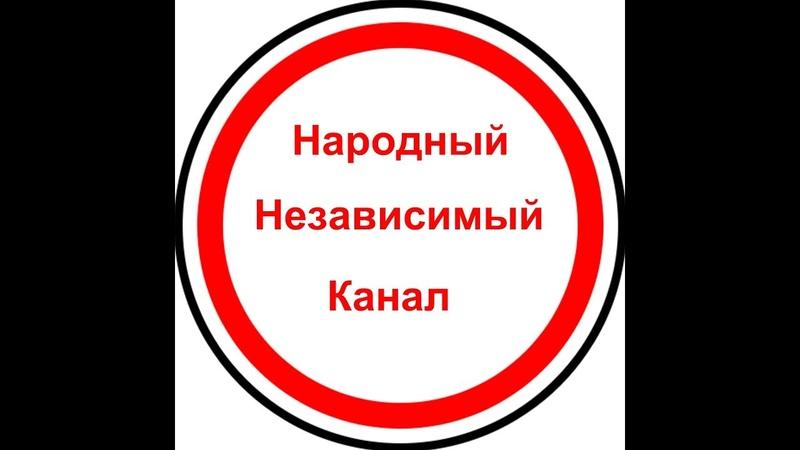 Небольшой опрос жителей Казани на митинге 22 09 18г