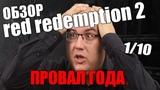Антон Логвинов: