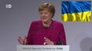 👋 Великолепная речь Меркель и обиды украинцев.🇩🇪