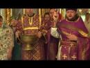 Медовый спас в Иоанно-Богословском соборе