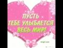 VID-20180515-WA0001.mp4