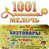 Умар Гулов ЮЖНЫЕ ВОРОТА У21-110,
