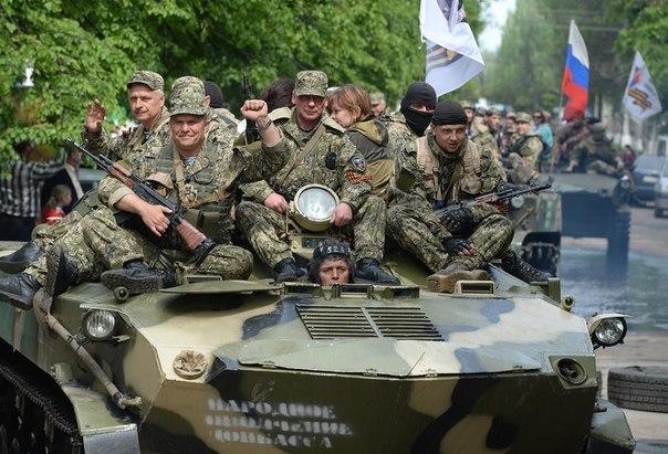 Донецкие ополченцы присвоили завод производящий взрывчатку