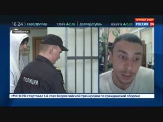 В Челябинске американца осудили на 7,5 лет за изготовление детского порно
