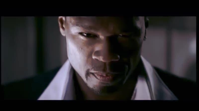 50 Cent feat. Justin Timberlake - Ayo Technology (Timbaland Remix)